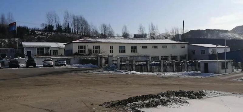 黑龙江省鸡西普晨石墨矿